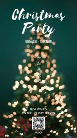 绿色轻奢创意圣诞节节日祝福祝福贺卡手机海报