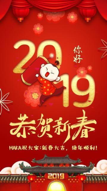 简约创意中国风通用朋友圈祝福海报