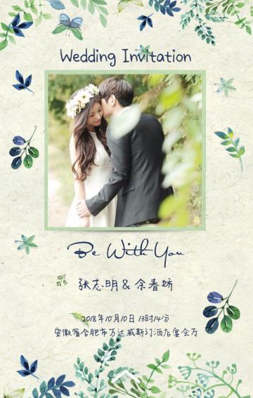Be with you 清新森系婚礼高端时尚喜帖请帖邀请函