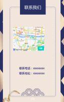 蓝色轻奢精美感恩节钜惠相约圣诞促销宣传H5