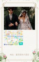 北欧白绿简约森系婚礼邀请函全屏高端唯美简约文艺森系小清新婚礼邀请函电子请柬