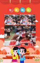 国庆节 国庆节幼儿园放假通知 国庆节祝福 国庆节出行注意 国庆节快乐 国庆节贺卡