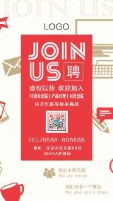 红色扁平简约招聘手机宣传海报
