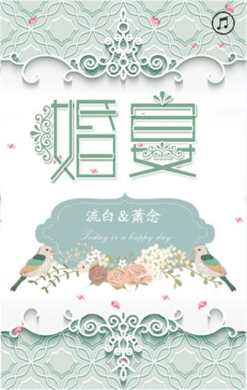 森系清新婚礼邀请函/适用于婚礼邀请亲人朋友家人/简约浪漫时尚温馨文艺