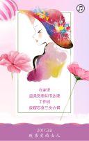 炫彩模版·女神节