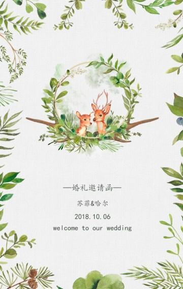 清新森系时尚婚礼邀请函