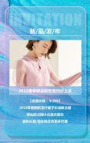蓝色清新文艺邀请函H5