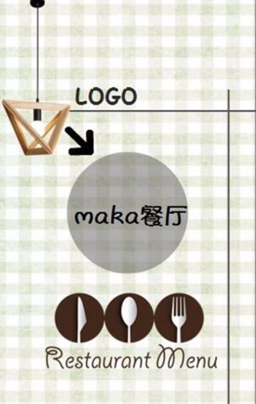 简约美食餐厅促销推广、菜式展示