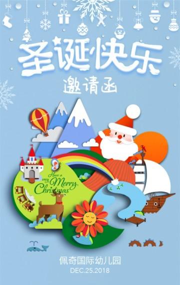 国际幼儿园圣诞节邀请函