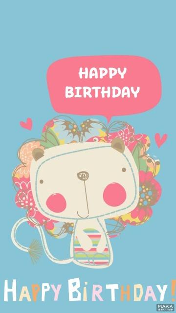 动物卡通生日贺卡