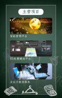 创意教师节经典语录企业新媒体品牌推广H5