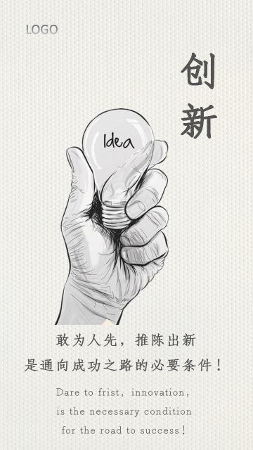 【25】中英文多彩简约企业文化励志团建海报-浅浅设计