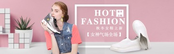 时尚简约鞋类电商banner