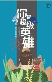 幼儿园父亲节活动邀请/幼儿园父亲节贺卡/亲子活动/617