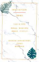 小清新森系婚礼邀请函ins风热带植物轻奢欧式高端时尚韩式喜帖结婚请柬H5