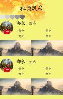 摄影社社团招新纳新宣传模板