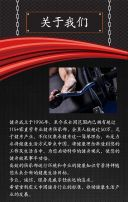 黑金高端健身房促销推广翻页H5