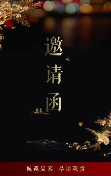 38女神节/情人节/七夕/520珠宝奢侈品促销展览邀请函