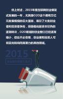 2015创业融资数据大盘点
