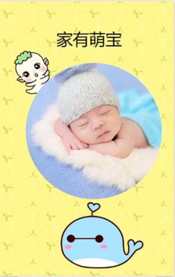 宝宝相册宝宝百日照宝宝满月照