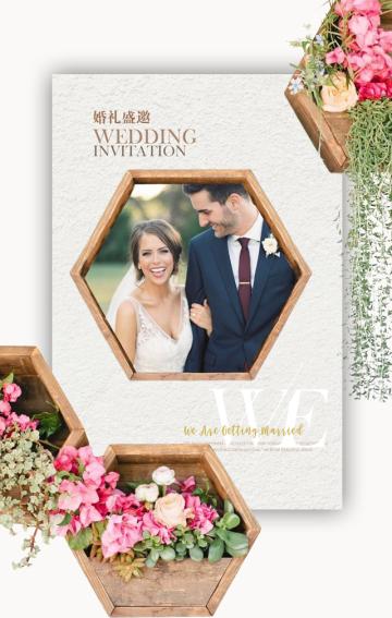 520浪漫森系花朵婚礼邀请函结婚电子请帖告白表白秀恩爱照片纪念册模板