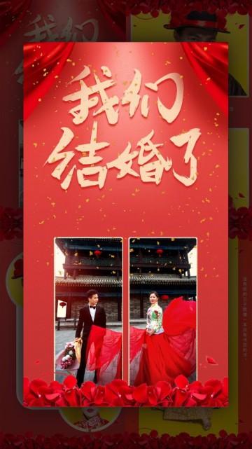 喜庆结婚相册婚纱照视频朋友圈模板