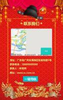 大红中国风高考中考喜报金榜题名培训机构喜报及招生