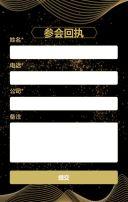邀请函 商务邀请函 会议邀请函 峰会邀请函 企业邀请函 邀请函 商务邀请函 创意邀请函 会议