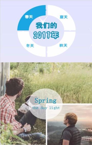 旅游相册个人写真集,春夏秋冬全年主题相册