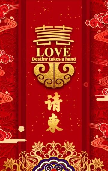 红色喜庆中国风婚礼请柬婚庆服务邀请函翻页H5
