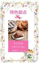 七夕情人节商品大促销!