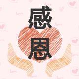 感恩节粉色简约风节日活动推广宣传微信公众号封面小图