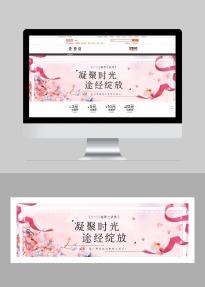 春夏季小清新女装新品上新电商banner