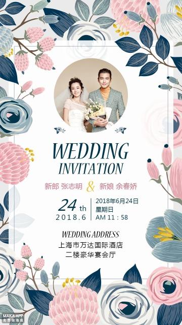 时尚大气花卉鲜花森系婚礼邀请函
