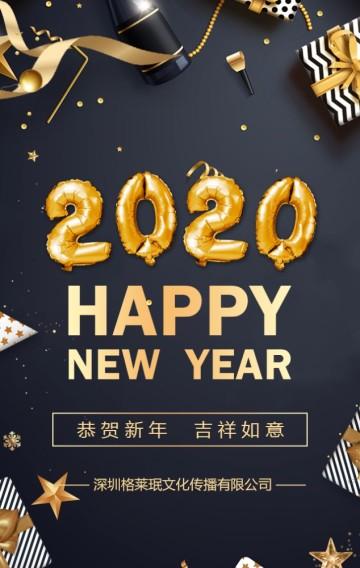 2020黑金时尚新年企业祝福元旦贺卡企业宣传H5