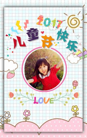 六一儿童节宝宝纪念相册