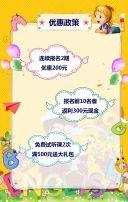暑假趣味英语辅导班培训班招生