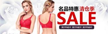欧美简约女装服饰电商banner