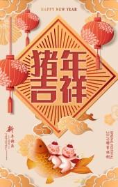 春节新年中国风剪纸创意企业个人祝福贺卡H5