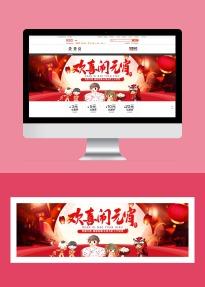 淘宝天猫大气复古中国风元宵节海报