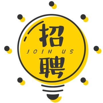【招聘次图】微信公众号封面小图简约卡通通用-浅浅