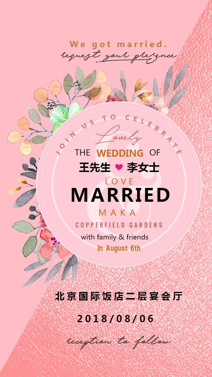 小清新粉色花朵婚礼邀请函迎宾图