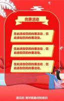七夕七夕促销七夕特惠促销宣传情人节浪漫七夕七夕花店宣传唯美七夕520情人节商家商品促销宣传推广活动模