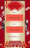 八月十五中秋节十月一日国庆节双节促销打折推广宣传月饼促销