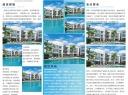 淡蓝色系商务风酒店宣传三折页
