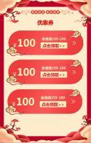年货节年终礼券2018年货海报年货盛宴