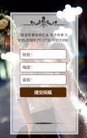简约时尚唯美小清新杂志风婚礼邀请函