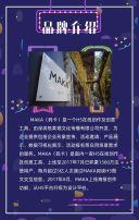 蓝色炫酷促销活动电商翻页H5