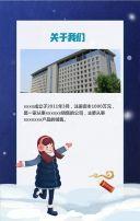 大雪卡通节气海报