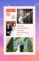 紫色卡通浪漫风情侣周年册宣传H5